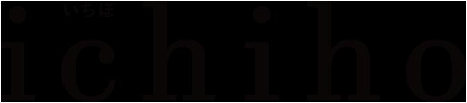 一穂(ichiho)|香川県の陶芸作家 多田健太の作品をご紹介! 一穂(ichiho)は香川県在住の陶芸作家である多田健太の作品を中心に、同氏が催している陶芸教室の作品を取り扱うネットショップです。多様な粘土を組み合わせ、練り上げ、釉薬を使わずに焼き締めた作品は食器や花器、酒器や置物など多数ございます。滑らかに磨き上げ、独特な質感を表現しており、土本来の魅力を感じていただけます。